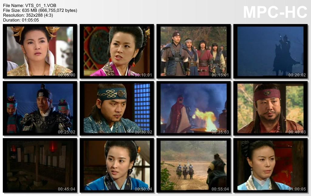 jumong-screen-1
