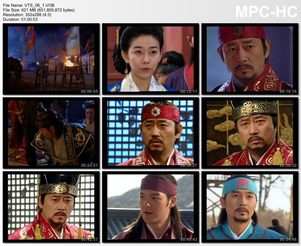 jumong-screen-2