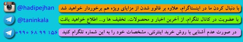 Kharid Interneti