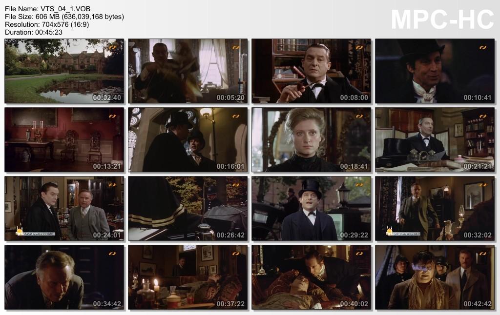 sherlok-holmz-screen-2